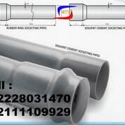 PIPA PVC SNI SUPRALON SC & RR (28993628) di Kab. Belitung Timur