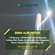 Alat Proyek Sumatera Utara (29007512) di Kota Padangsidimpuan