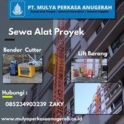SEWA ALAT PROYEK PURWAKARTA JAWA BARAT (29077633) di Kab. Purwakarta