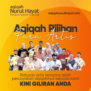 Aqiqah Siap Saji Jepara (29461449) di Kota Surabaya