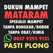 Tukang Mampet Mataram Lombok No Bongkar Spesialis Wastafel Floor Drain Toilet Kloset (29486201) di Kota Mataram