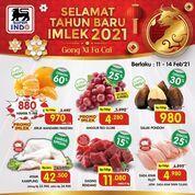 Promo Kjsm Hari Ini. Dapatkan Harga Promo Lebih Hemat (29534990) di Kota Jakarta Selatan