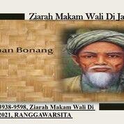 PAKET, 0882-3938-9598, Ziarah Wali Jateng, 2021, RANGGAWARSITA (29617602) di Kab. Mamuju Utara