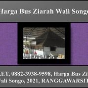 PAKET, 0882-3938-9598, Harga Bus Ziarah Wali Songo, 2021, RANGGAWARSITA (29670694) di Kota Semarang