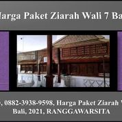 BIRO, 0882-3938-9598, Harga Paket Ziarah Wali 7 Bali, 2021, RANGGAWARSITA (29670714) di Kota Semarang