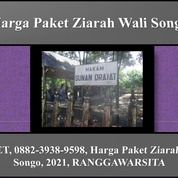 PAKET, 0882-3938-9598, Harga Paket Ziarah Wali Songo, 2021, RANGGAWARSITA (29670741) di Kota Semarang