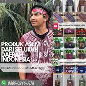 KAIN TENUN DAN BARANG DAERAH INDONESIA (29682943) di Kota Depok