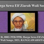 TOUR, 0882-3938-9598, Harga Sewa Elf Ziarah Wali Songo, 2021, RANGGAWARSITA (29691999) di Kota Semarang