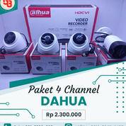 Kamera DAHUA 4Channel 2MP Bergaransi (29755935) di Kota Binjai