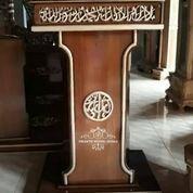 Mimbar Podium Masjid Atau Mushola Minimalis (29787783) di Kab. Rokan Hilir