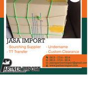Jasa Import Barang Tas Branded | PARTNERIMPORT.COM (29901029) di Kota Jakarta Timur