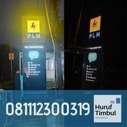 Pylon Sign PLN, Totem PLN Banjarmasin (29904774) di Kota Banjarmasin
