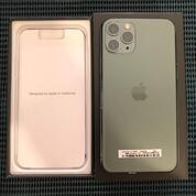 IPhone 11 Pro Max 256gb Bekas Mulus Murah Matte Space Grey (29912783) di Kota Jakarta Selatan