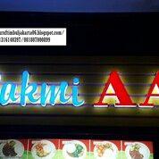 Huruf Timbul Bangka Belitung (29913283) di Kota Pangkal Pinang