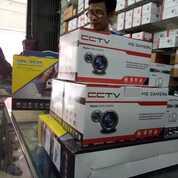 TOKO CAMERA CCTV RONGKOP (29940844) di Kota Gunungkidul