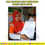 Jasa Pembuatan Surat Domisili Jasa Surat Keterangan Domisili Usaha Jasa SKDU (29984995) di Kab. Bantul