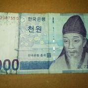 Uang Kuno 1000 Won, Kondisi Bagus, Langka Paling Di Cari, Termurah (29994183) di Kota Jakarta Timur
