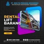 ALAT PROYEK Banda Aceh (30032136) di Kab. Aceh Tamiang