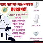 SEDOT WC DAN MOBIL TINJA PEKANBARU HP WA 082349777723 (30036537) di Kota Pekanbaru