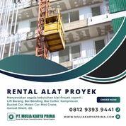 LIFT PROYEK PH CIREBON ALIMAK (30050455) di Kota Cirebon
