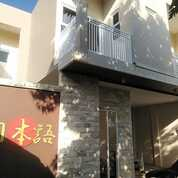 Villa Murah Plus Kolam Renang Di Daerah BNS Kota Batu (30051597) di Kota Batu