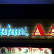PEMBUATAN HURUF TIMBUL AKRILIK TANPA LAMPU MURAH TANGERANG (30089511) di Kab. Rote Ndao