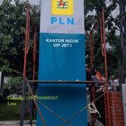 PEMBUATAN TOTEM PLN TERBARU | TOMOHON (30137601) di Kab. Melawi