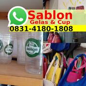 Sablon Gelas Bening (30290645) di Kab. Kendal