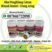 Ubat Untuk Pengubatan Kesan Suntikan Silikon Pada Kemaluan Lelaki Tanpa Pembedahan (30371127) di Kab. Lombok Barat