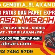 Promo..!, Naik Bus Pekanbaru Tembilahan , Lintasan Merah Sar (30595316) di Kab. Rokan Hilir
