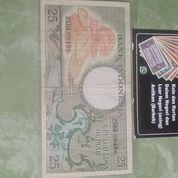 Uang Kuno Seri Bunga 25 Rupiah 1959 (30773757) di Kota Jakarta Timur