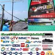 Instalasi Pasang Antena Tv Digital Set Top T2 Matrix Murah (30779558) di Kab. Tangerang