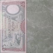 Uang Kuno Seri Pekerja 25 Rupiah 1958 (30788345) di Kota Jakarta Timur