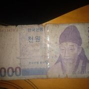 Uang Korea 1000 Won Thn 1501-1570 (30880949) di Kab. Deli Serdang