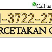Harga Cetak Berkat Offset Sumba Barat, (30914366) di Kota Padang