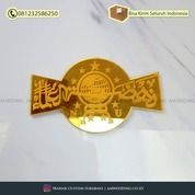 Logo NU Cutting Laser Acrylic Bahan Mahar (30964388) di Kab. Sidoarjo