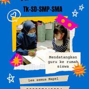 Les Privat Makassar TK-SD-SMP-SMA (31005854) di Kota Makassar