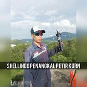 Pasang Penangkal Petir Cibadak Sukabumi Jasa Grounding Toko Lengkap (31135559) di Kab. Sukabumi