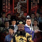 FILM JUDGE BAO 2008 (4218253) di Kab. Sidoarjo