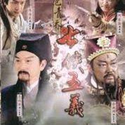 FILM JUDGE BAO 2010 (4218289) di Kab. Sidoarjo