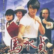 FILM SILAT MASTER MA (4218647) di Kab. Sidoarjo