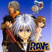 Dvd Anime Rave Master Lengkap (4491361) di Kota Medan