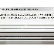 AC DAIKIN 1 PK FT-NE25MV14 (FREON R-410A, 819 WATT)