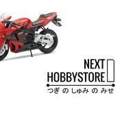 [Diecast] Honda CBR 600 RR 1:12 (8048557) di Kota Bandung