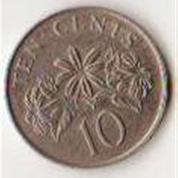 Koin 10 Cent Siangpura Tahun 1986 (8218511) di Kota Yogyakarta