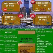 Umroh 2017 Sirul Tour and Travel (8773855) di Kota Jakarta Timur
