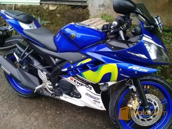 Yamaha will launch R15 V3 MotoGP Edition - GaadiKey