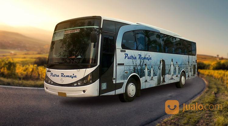 Promo Tiket Shuttle Dan Bus Murah Rute Jogja - Palembang Dan Sebaliknya. (13686403) di Kota Jakarta Utara