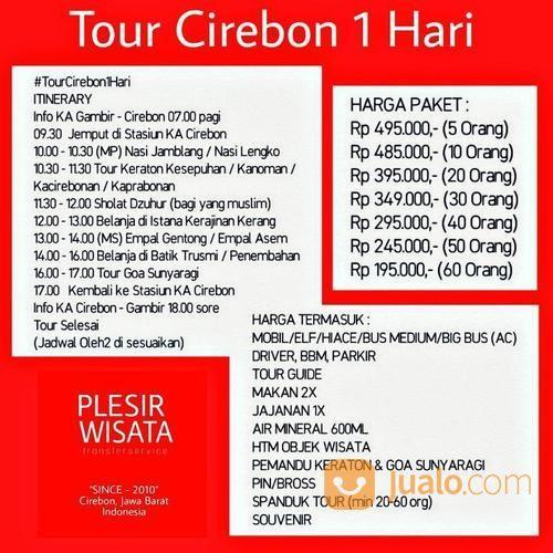 Paket Wisata Cirebon Kuningan (14076665) di Kota Cirebon