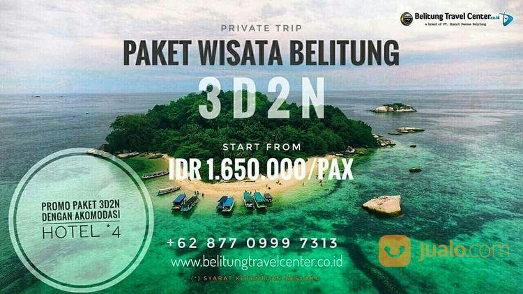 Paket Wisata Belitung Promo (Www.Belitungtravelcenter.Co.Id) (14620881) di Kab. Belitung
